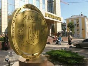 Российский Внешэкономбанк внес в уставный капитал Проминвестбанка $500 млн