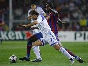 Динамо уступает Барселоне, но сохраняет лицо