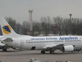 Аэросвит возобновила штатный режим полетов