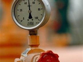 Moody s понизило рейтинг вероятности дефолта Нафтогаза