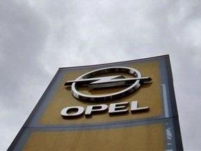 Суд возбудил дело о банкротстве дилера Opel в Украине