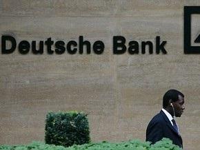 Deutsche Bank открывает в Украине дочерний банк
