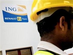 Втрата спонсорів коштуватиме Renault 18 млн фунтів стерлінгів