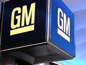Компания GM спрогнозировала рост продаж автомобилей