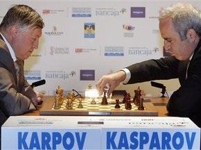 Каспаров и Карпов довольны вторым днем матча