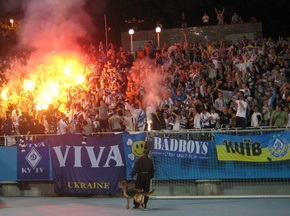 Динамо в шаге от технического поражения и дисквалификации стадиона