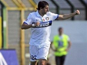 Серия А: Милан вымучил победу над Болоньей, Интер с трудом переиграл Кальяри