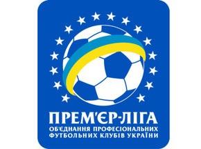 Премьер-лига грозит клубам лишением очков