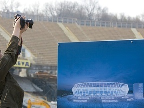 Минсемьи назначило гендиректора НСК Олимпийский