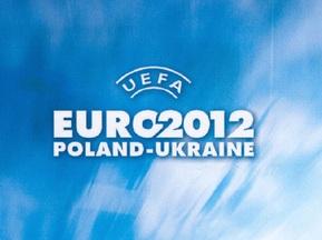 Євро-2012: Кабмін дозволив передплату на будівництво стадіону у Львові