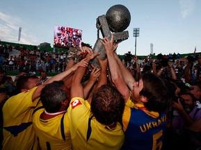Украинские футболисты выиграли Чемпионат мира среди бездомных