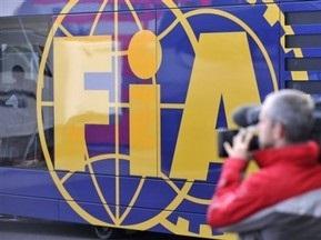 FIA назвала тринадцяту команду F1 на наступний сезон