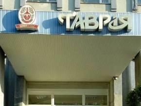 Ъ: Коньячный завод Таврия перешел банку Пивденный