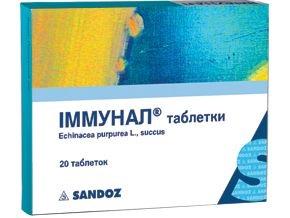 Іммунал загартовує імунітет