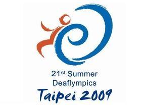 Дефлімпіада-2009: У активі збірної України вже 64 медалі