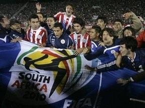 Парагвай обыграл Аргентину и официально обеспечил себе путевку на ЧМ-2010