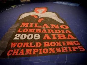 ЧМ по боксу-2009: Итоги восьмого дня