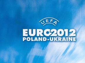 Минрегионстрой: УЕФА не исключит ни один из украинских городов, принимающих Евро-2012