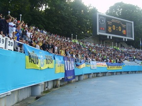 Фотогалерея: Украина - Андорра. Вокруг футбола