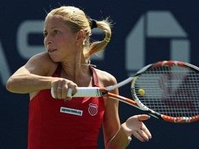 Алена Бондаренко покидает US Open