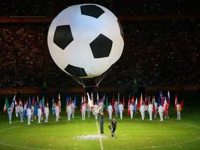 Исследование: Украинцы против отказа от Евро-2012