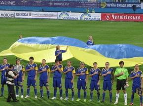 Рейтинг FIFA: Сборная Украины опустилась на 25-е место