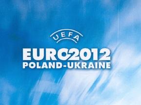 Сегодня во Львове представят каталог отелей к Евро-2012