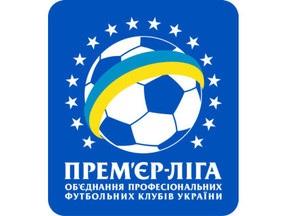 Украинская Премьер-лига собирает всех президентов клубов