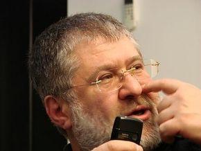 Ъ: Собственником Днипроавиа стал Коломойский