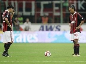 Серия А: Интер деклассировал Милан