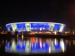 В Донецке началась торжественная церемония открытия Донбасс-Арены