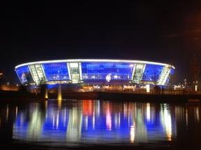 Сегодня состоится открытие Донбасс-Арены