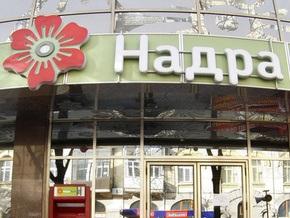 Банк Надра реструктуризировал часть внешнего долга