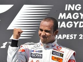 Гран-при Бельгии: Хэмилтон стал лучшим во второй практике