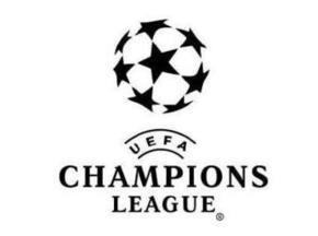 Став відомий календар матчів групового раунду Ліги Чемпіонів для Динамо