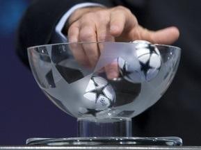 Сьогодні Динамо отримає суперників по Лізі Чемпіонів