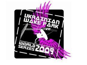 Завтра в Києві стартує третій етап Кубка світу з вейкбордингу