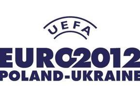 Евро-2012: СБУ изучает зарубежный опыт обеспечения безопасности массовых мероприятий