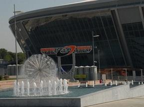 Фотогалерея: Донбас-Арена. Шик, блиск, краса