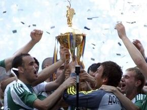 Ворскла сложила полномочия обладателя Кубка Украины
