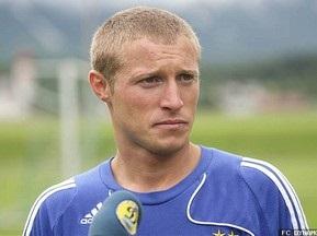 Халл Сіті цікавиться гравцем Динамо