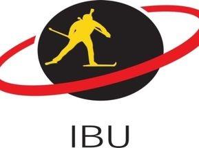 IBU признала виновными российских биатлонистов