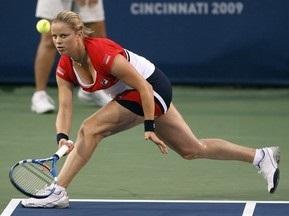 Цинциннаті WTA: Клейстерс з перемоги починає повернення до туру