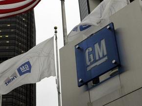 GM настигает Toyota по объемам производства