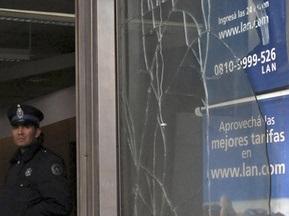 Ассоциацию футбола Аргентины забросали камнями