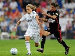 Сальгадо ушел из Реала