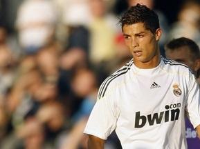 Реал застрахував Роналдо на 100 мільйонів євро