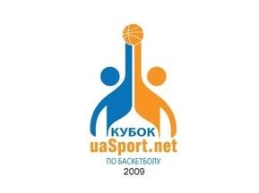 Кубок uaSport.net: Прямая видеотрансляция