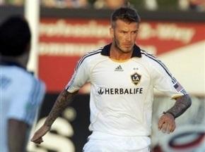 Бекхэма не отпустят в Европу до окончания сезона в MLS