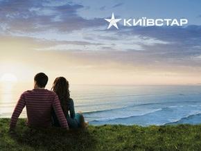 Киевстар выходит на рынок фиксированной связи